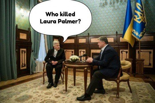 Это Украина, детка Типичная Украина  - Lynch.jpg