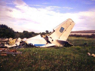 Обломки самолета авиации ВСУ - Samolet.jpg