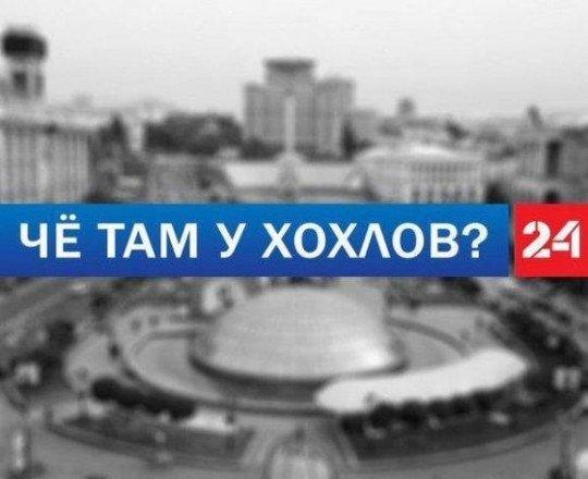 Майдан - 3? - royssia.jpg