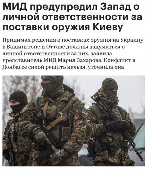 Ополченцы из ДНР и ЛНР: кто они? - zaharova.jpg
