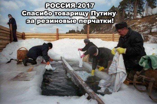 Это Россия, детка Типичная Россия  - koleny (2).jpg