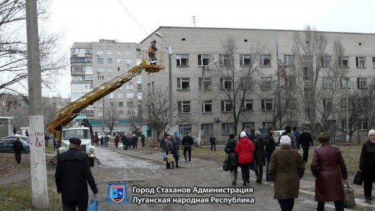 Перекличка по Кадиевке перекличка по Стаханову , самые горячие новости по городу - Kadyevka-obstrel (3).jpg