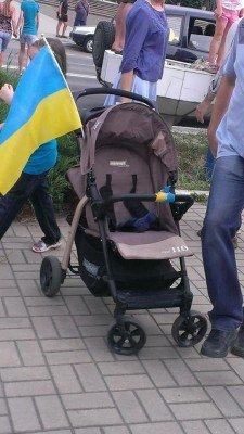 Любовь к Родине нужно прививать с детства - Mariupol-Ploshad-14.jpg