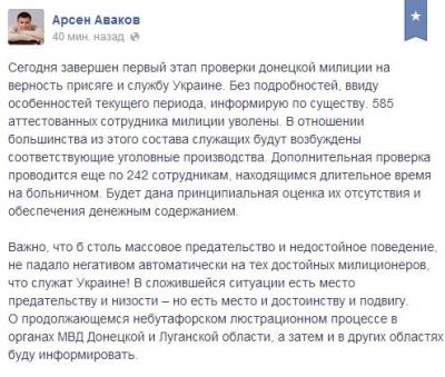 Российская пропаганда на Донбассе - 1466406.png