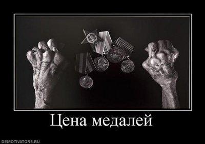 C Днем Победы  - x_741d9b8f.jpg
