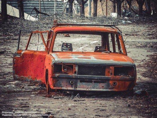 Донецк и ДНР: как живет Восточная столица Украины - DAP (1).jpg