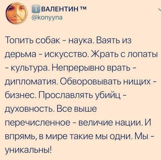 Это Россия, детка Типичная Россия  - 209348029834.jpg