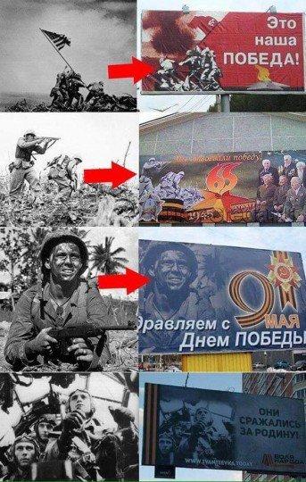 С Днем Победы  - plakaty.jpg