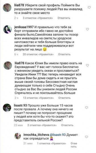 Это Россия, детка Типичная Россия  - samo (2).jpg