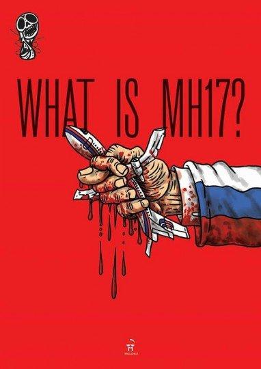 Это Россия, детка Типичная Россия  - плакат (5).jpg