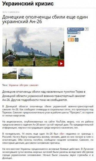 Ополченцы из ДНР и ЛНР: кто они? - скрин.jpg
