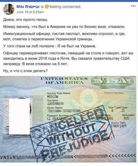 Это Россия, детка Типичная Россия  - 78437834.jpg
