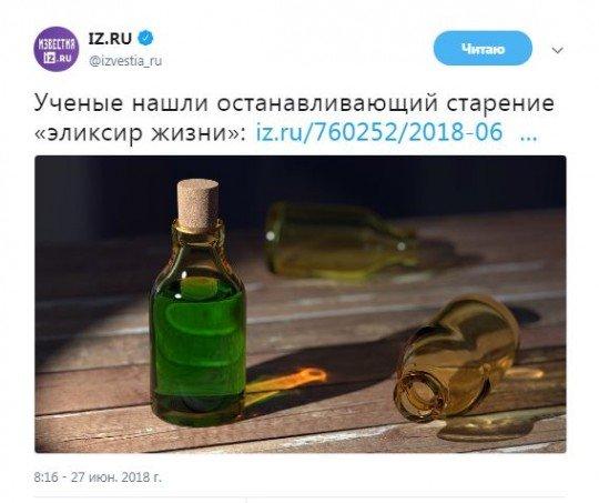 Это Россия, детка Типичная Россия  - pens (4).jpg