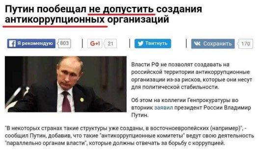 Это Россия, детка Типичная Россия  - pens (1).jpg