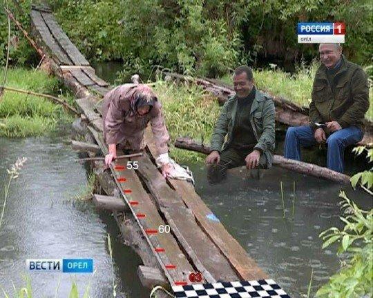 Это Россия, детка Типичная Россия  - roissya.jpg