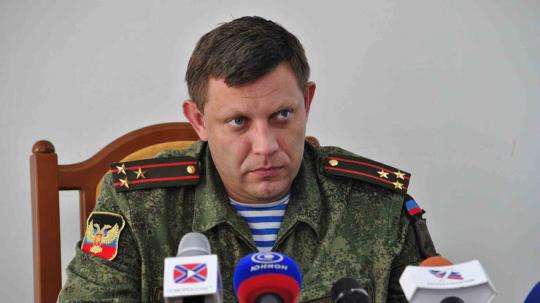 В Донецке уничтожили лидера террористов днр Александра Захарченко - zdohla-tvar.png
