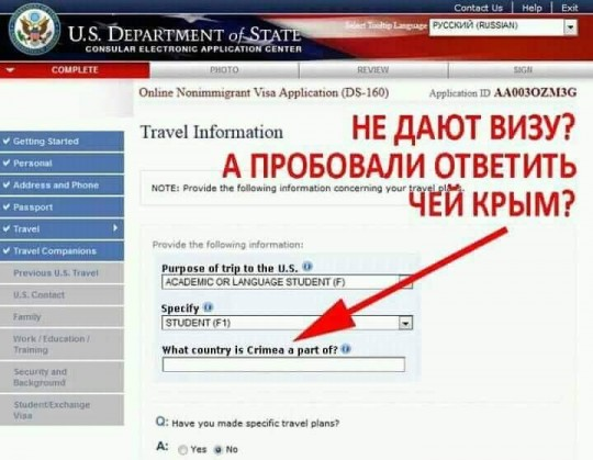 Хроники улучшения жизни в Крыму или Из России с любовью - ver. 3.7 - cool.jpg