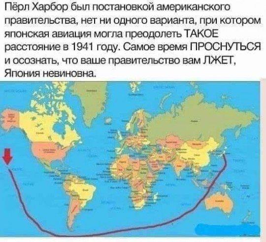 Это Россия, детка Типичная Россия  - 43089508289011450985019845.jpg