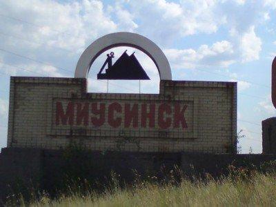 Стелла на въезде в Миусинск - MIUSYNSK.jpg