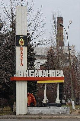 На шахте им. Бажанова обрушился капер - 39_big.jpg