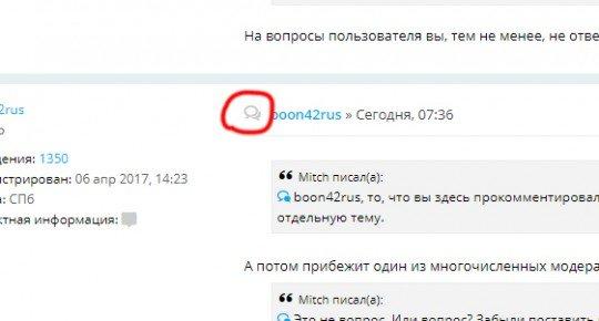 Виктор Медведчук - враг или друг Украины? - 1001.jpg