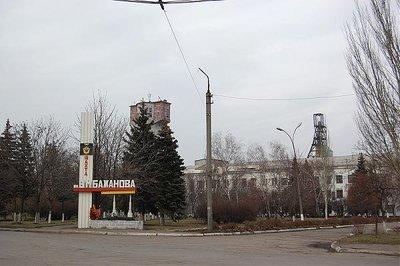 На шахте им. Бажанова обрушился капер - 41_big.jpg