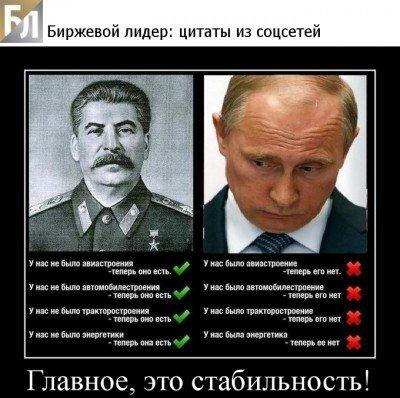Российская пропаганда на Донбассе - f2eb58413e17.jpg