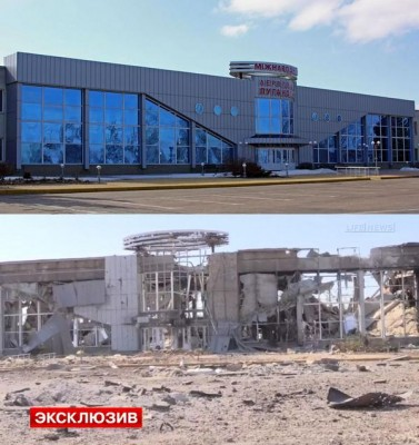 Луганский аэропорт, обстрелянный ополченцами - Luga-aeroport.jpg