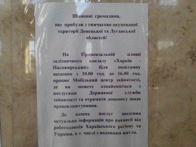 По вопросам трудоустройства - IMG_20140903_144002.jpg
