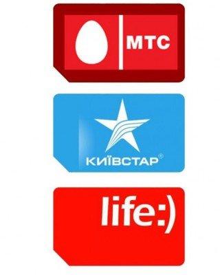 Золотые номера   Красивые номера   МТС   Киевстар   Лайф   Парные номера   Одинаковые номера разных операторов Украины - 706645b41fc3617.jpg