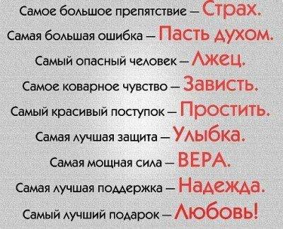 Российская пропаганда на Донбассе - 1656050_591064547648749_940090859_n.jpg
