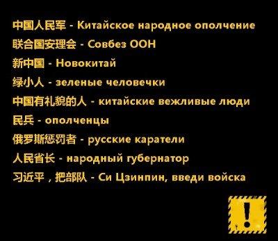 Российская пропаганда на Донбассе - 1806538_600.jpg