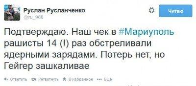 Мариуполь освободили - 5HUY9vXkhDg.jpg