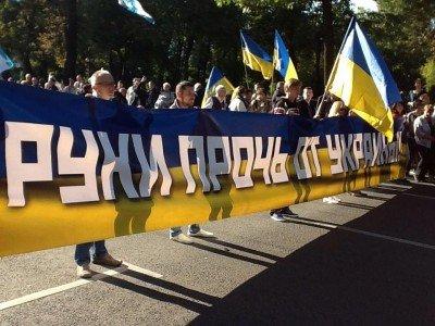 Руки прочь от Украины  - moscov_21-sept.jpg
