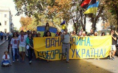 Одесса, Марш мира - ODESSA-21-september.jpg