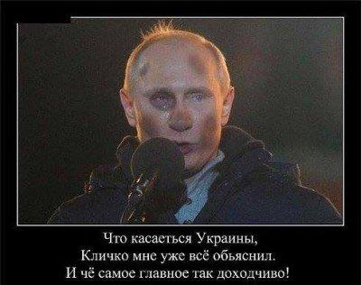 Путин с фонарем - 0234578973.jpg