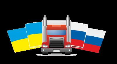 В Россию или в Украину? - 0580.png