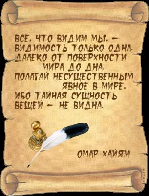 Укропропаганда - 114733515_large_fd1db9.png