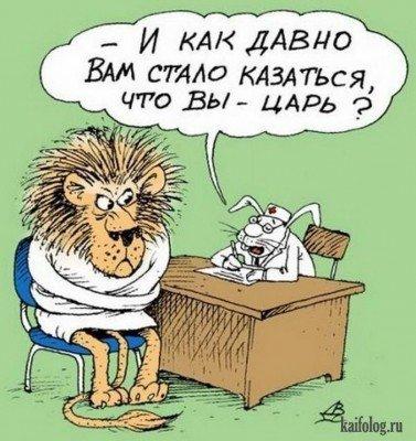 ЗА или ПРОТИВ ДНР - мнение народа в опросе - 1349086874_010_1.jpg