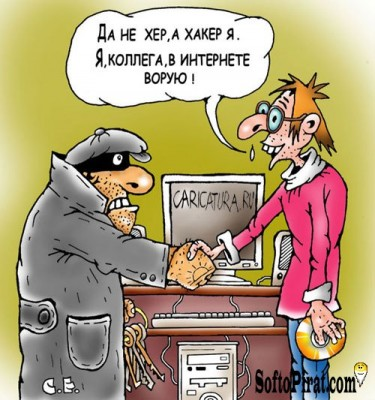 За кого Донбасс? - 1281275622_1.jpg