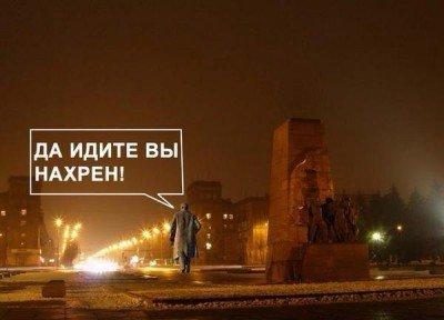 Ленин ушел из Харькова - 457938.jpg
