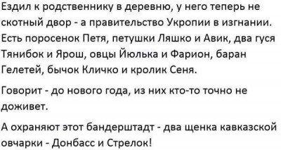 В Харькове свалили Ленина - image.jpg