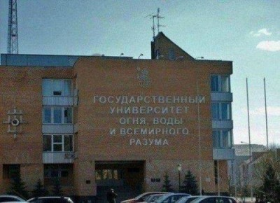 Укропропаганда - QY7WzvfiXW.jpg