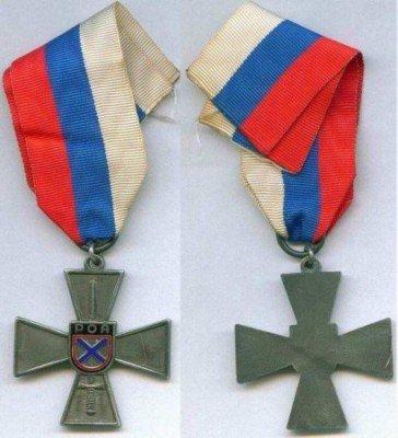 Наградной крест Русской Освободительной Армии - Krest-Russia-Nacionalyst.jpg