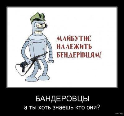 Крымский референдум был проведен по чуровски-путински и никогда не будет признан в мире - 469532-2010.01.10-02.50.09-benderi.jpg