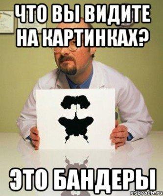 Российская пропаганда на Донбассе - kartinki-psihologa_64852173_orig_.jpeg
