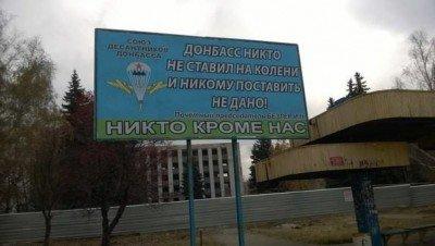 Горловка сегодня - Gorlovka-today.jpg