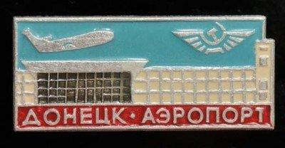 Донецкий аэропорт, значок - Aeroport.jpg