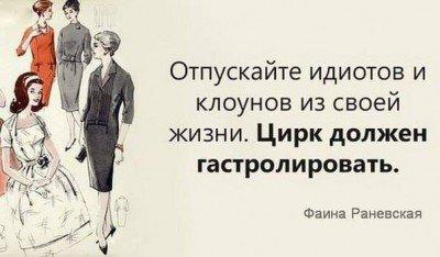 Истина как всегда за пределами понимания, улыбнись - и она твоя - 10389006_967674723248767_5753969484383956979_n.jpg