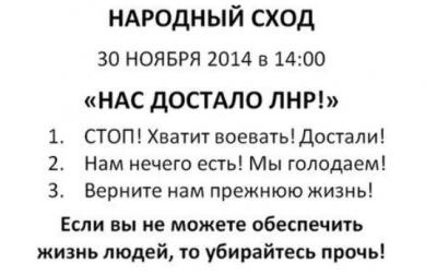 Стаханов поддерживает забастовку в Антраците - 625593.png